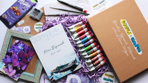 Creative Doodle&Sketch Box from Julia Barminova (January 2017)