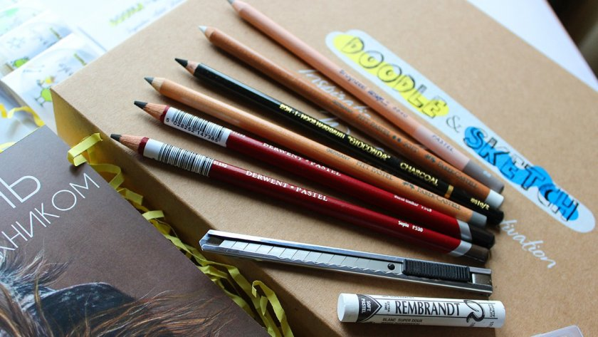 Creative Doodle&Sketch Box from Julia Dubinina (October 2016)