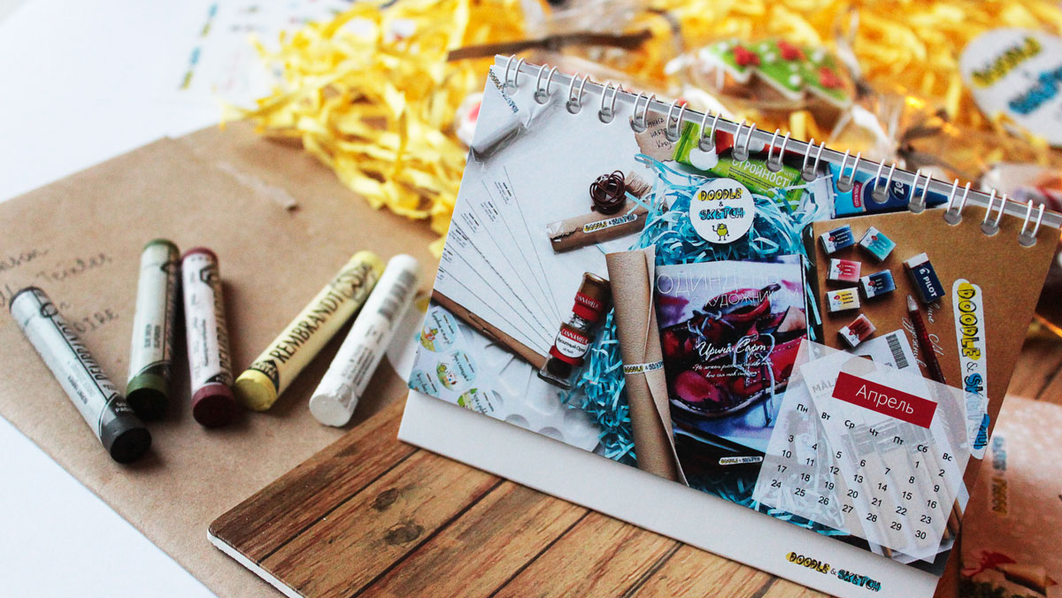 Creative Doodle&Sketch NewYearBox